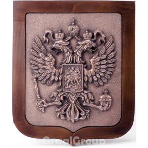 Медный «Герб России»