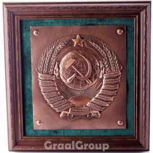 Картина «Герб СССР»